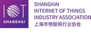 上海市物联网行业协会