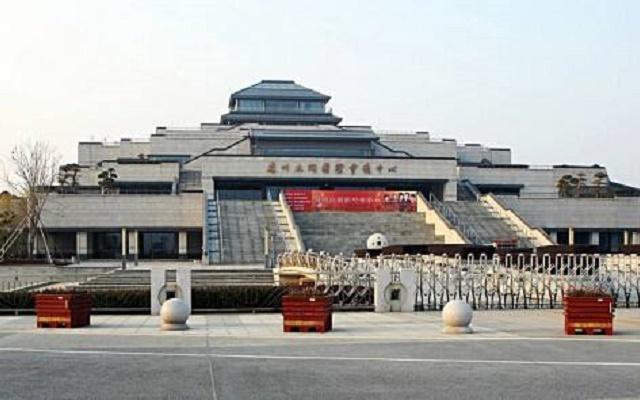 苏州国际会议中心