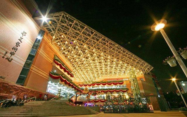 华夏艺术中心