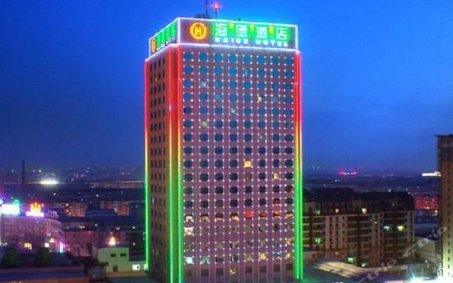 重庆海德酒店