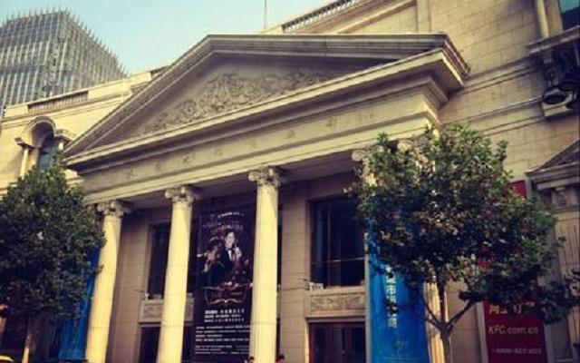 大连人民文化俱乐部-大剧场