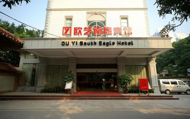 南宁市南鹰酒店