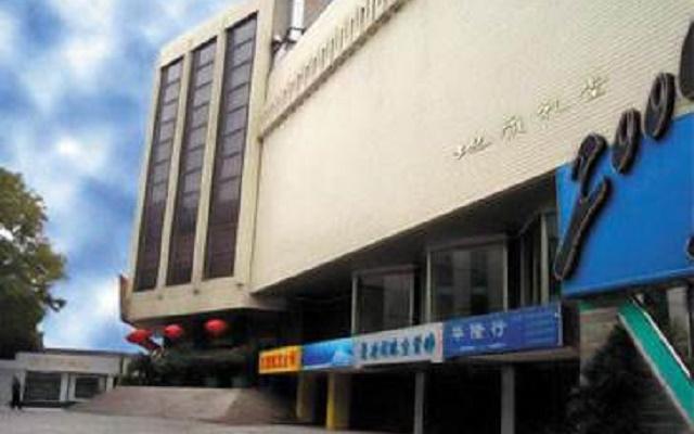 地质礼堂剧场