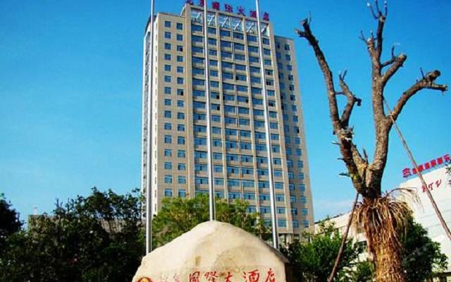 龙泉国际大酒店