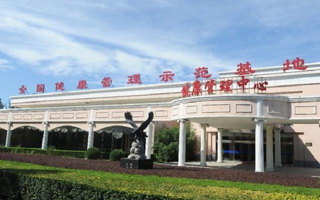 北京小汤山医院