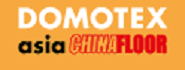 中国国际地面材料及铺装技术展览会组委会