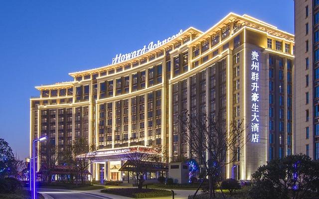 贵州群升豪生大酒店