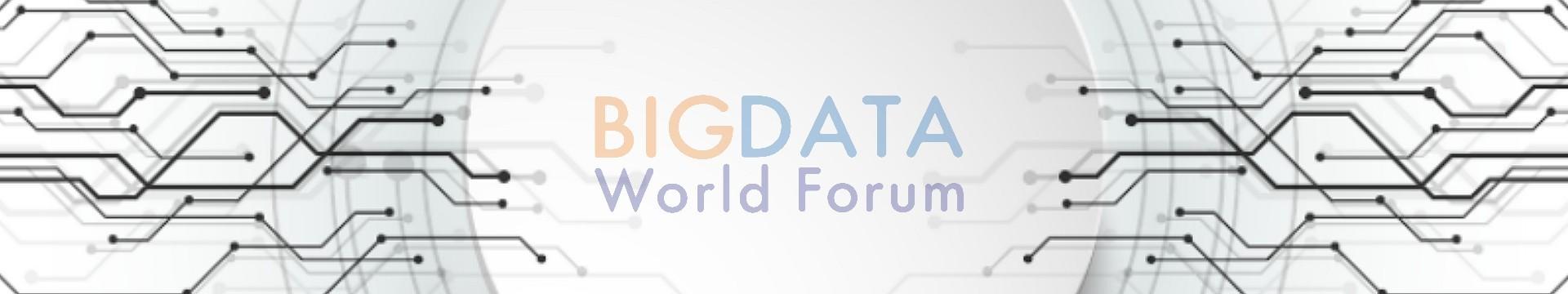 2018第八届大数据世界论坛(BDWF)