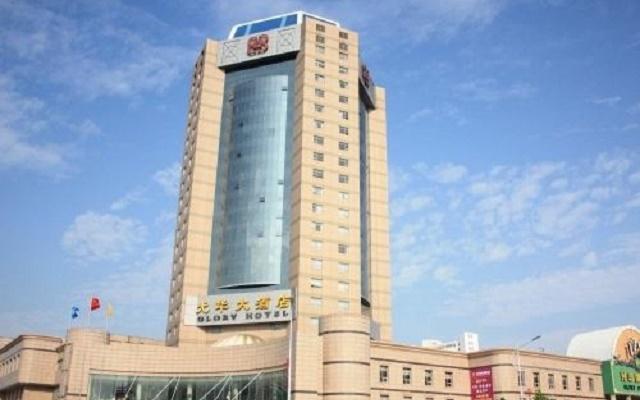 光华大酒店