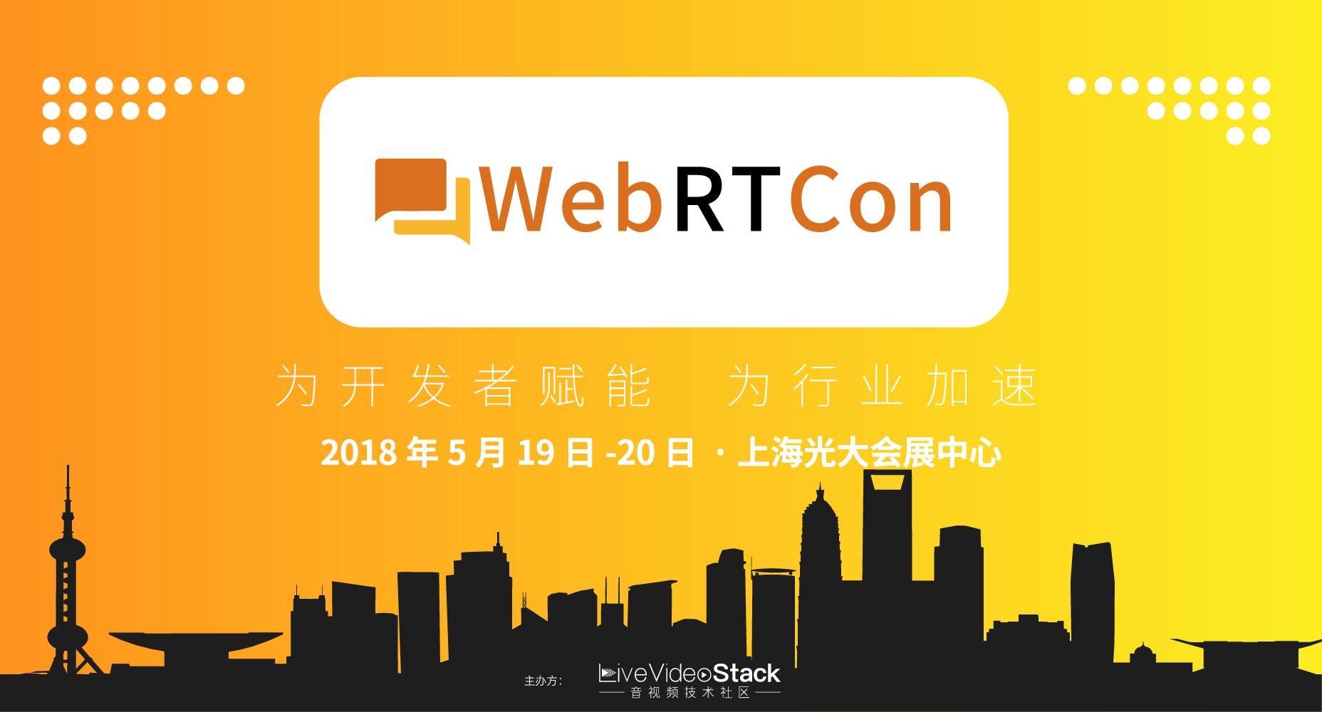 WebRTCon 2018