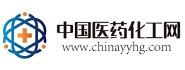 中国医药化工网