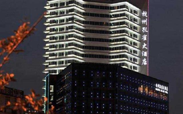 杭州孔雀大酒店