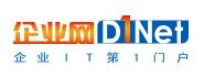 企业网D1net