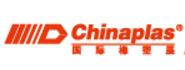 CHINAPLAS 2018国际橡塑展