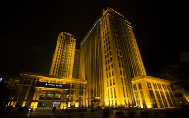 重庆雾都宾馆太阳城