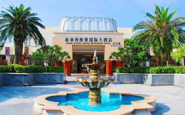 珠海海泉湾天王星维景国际大酒店