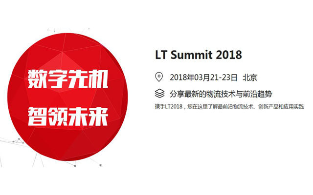 LT Summit 2018