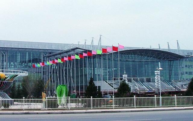 寿光国际会议中心