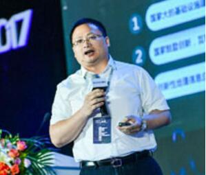 广州南方测绘科技股份有限公司副总经理缪小林照片