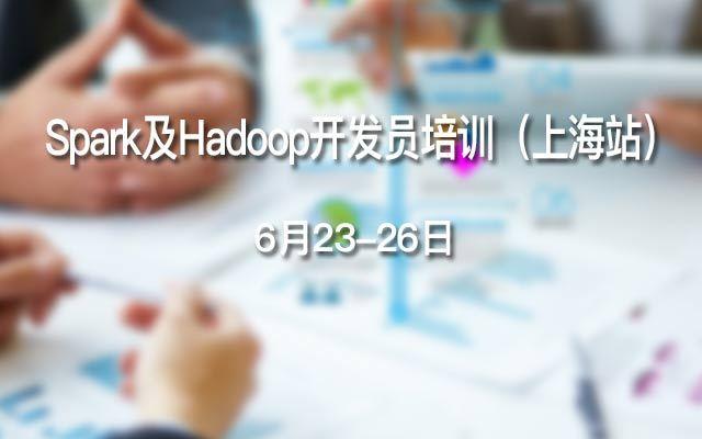 Spark及Hadoop开发员培训(6月上海站)