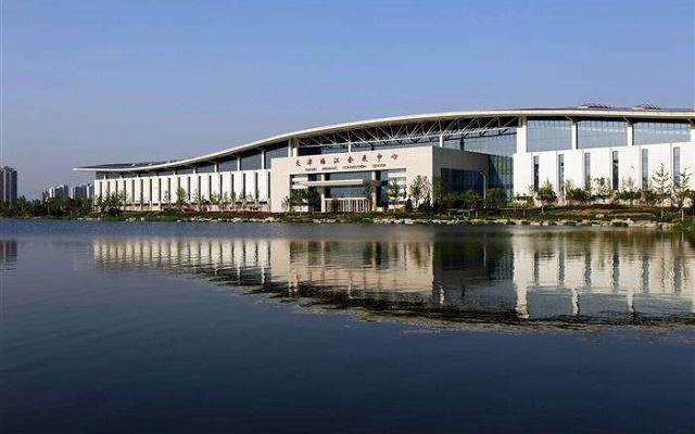 天津梅江国际会展中心