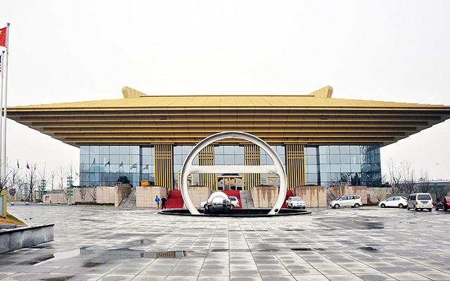 扬州京杭会议中心