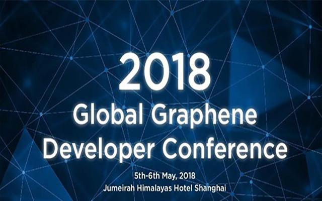 2018全球石墨烯开发者大会