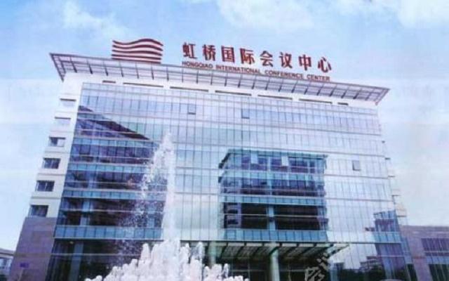 上海长宁区虹桥国际会议中心