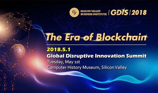 2018五一硅谷区块链峰会