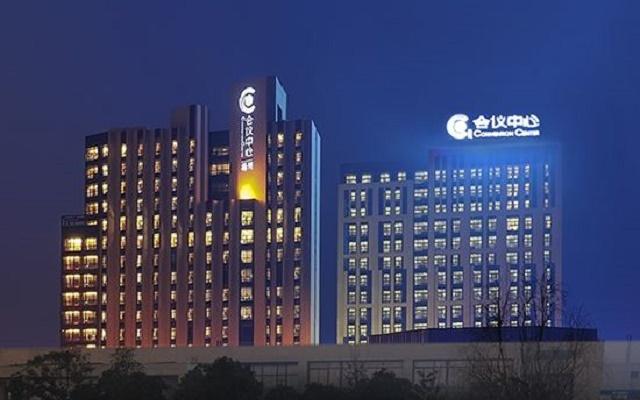 扬州会议中心酒店