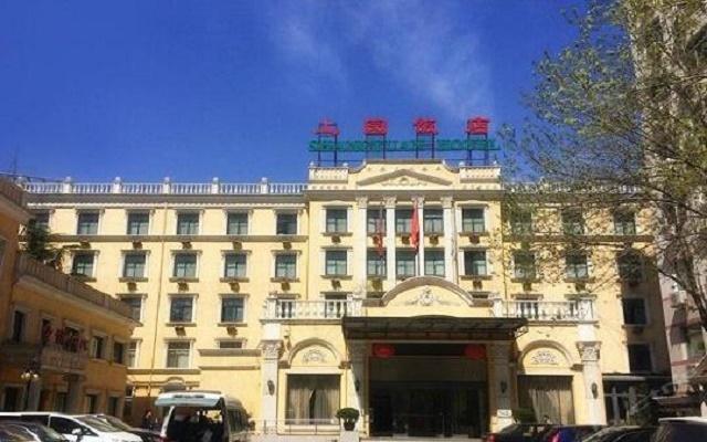 北京市上园饭店
