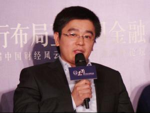 华夏银行电子银行部副总经理钟楼鹤照片
