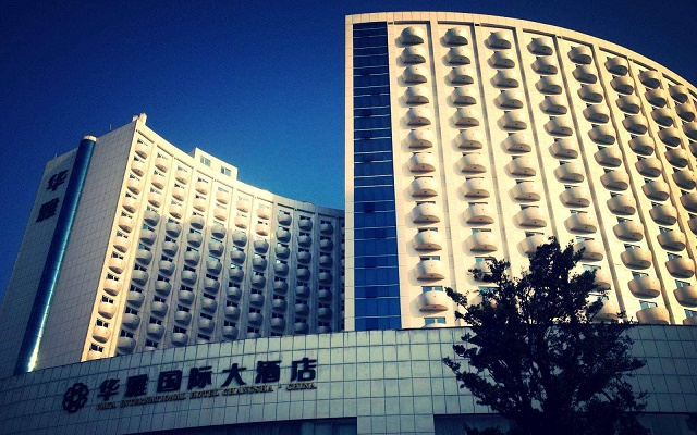 长沙市华雅国际大酒店