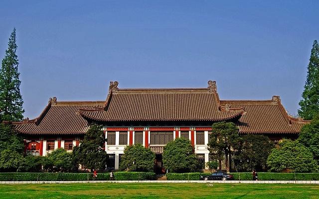 南京师范大学随园校区