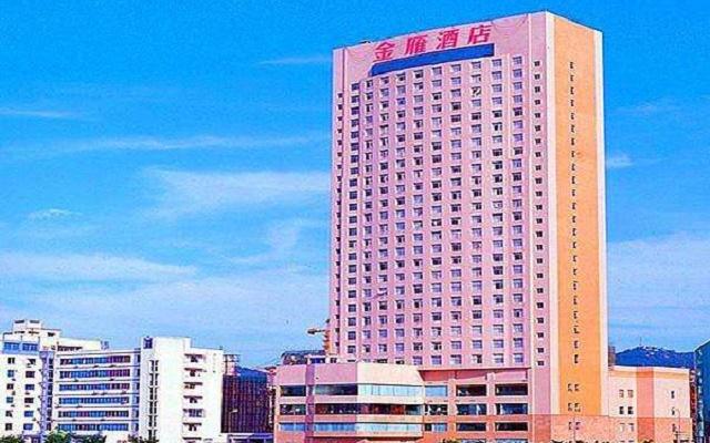 厦门金雁酒店