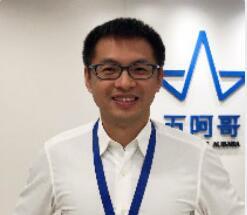 五矿电子商务有限公司(五阿哥)副总裁鲁文怀照片