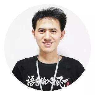 科大訊飛消費者事業群總經理翟吉博照片