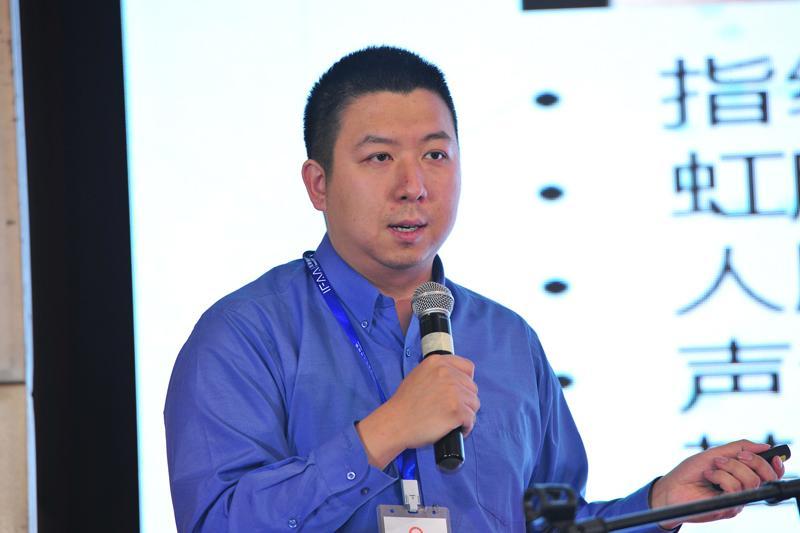 中国金融认证中心(CFCA)电子认证产品总监张翼
