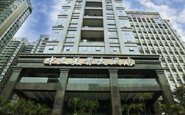 深圳中天美景大酒店