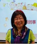 台湾师范大学教育心理与辅导学系教授王丽斐