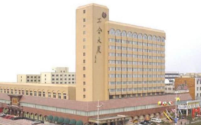 辽宁省工会大厦