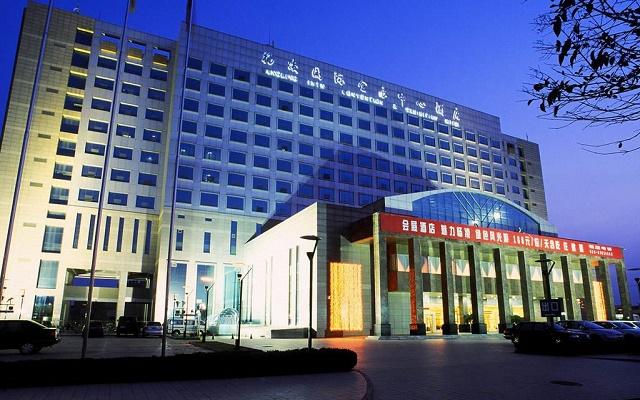 杨陵国际会展中心