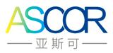 亚斯可会展(上海)有限公司