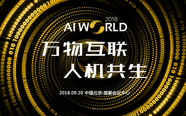 AI  Word 2018