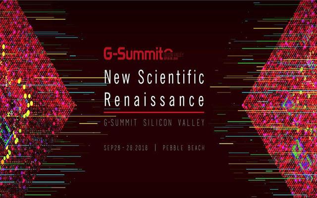 G-Summit 全球科学创新峰会2018