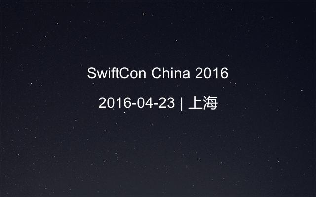 SwiftCon China 2016