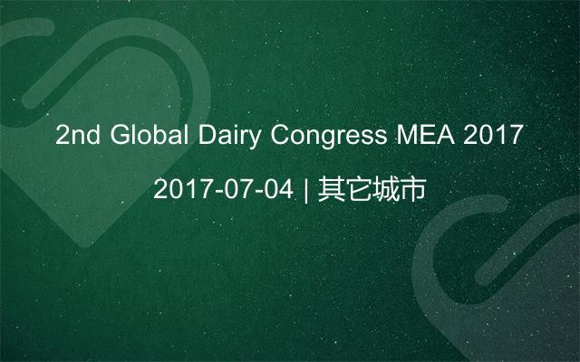 2nd Global Dairy Congress MEA 2017