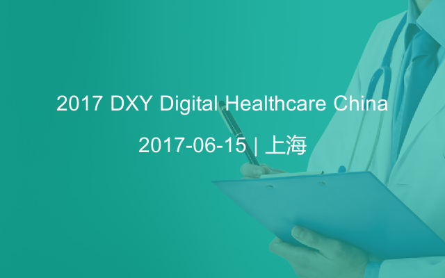 2017 DXY Digital Healthcare China
