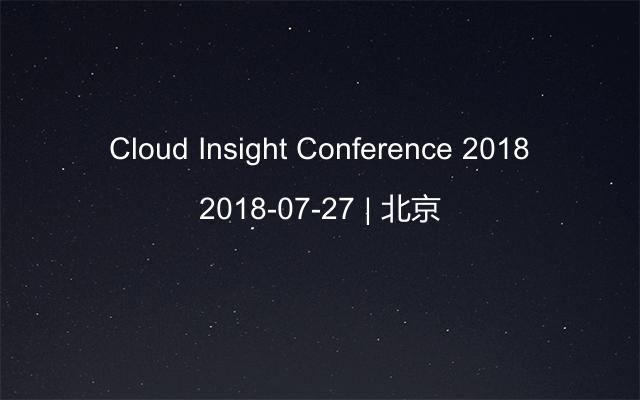 Cloud Insight Conference 2018