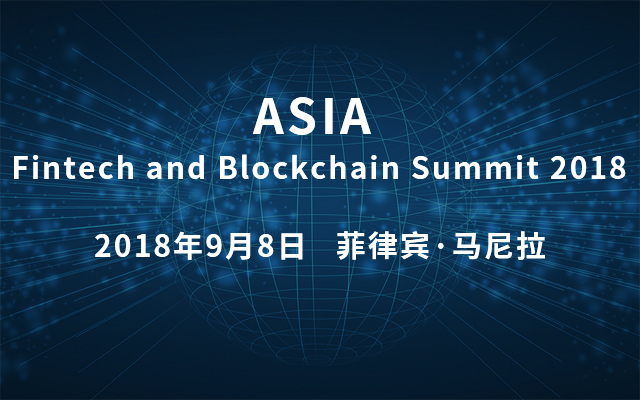 ASIA Fintech and Blockchain Summit 2018